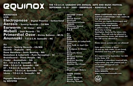 equinox-back